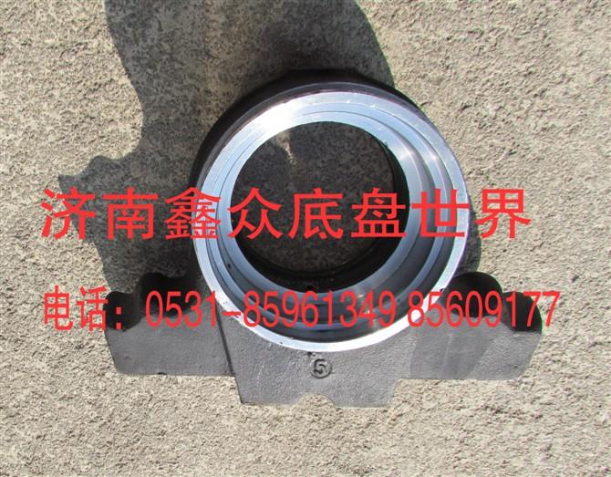 平衡轴壳(2卡)AZ9725520235/AZ9725520235