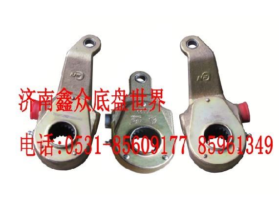 后制動調整臂WG9100340056/WG9100340056