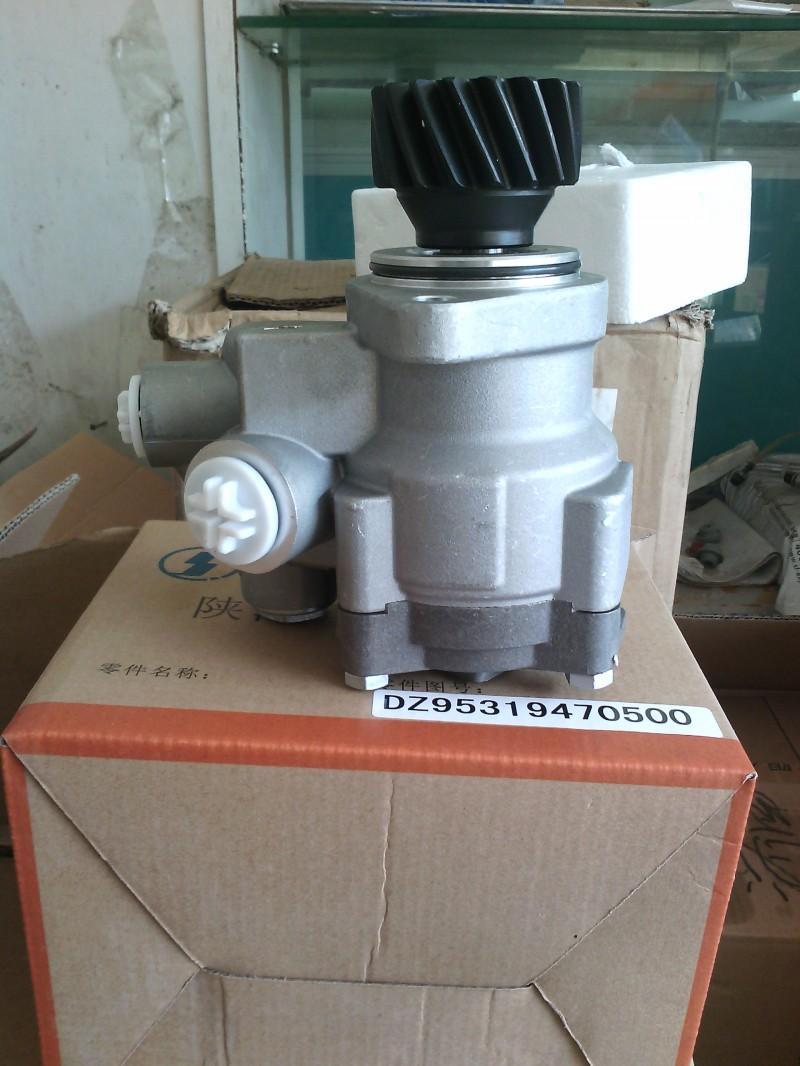 大连液压转向泵DZ95319470500/DZ95319470500