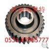 重汽斯太尔主动圆柱齿轮(31齿)99014320209
