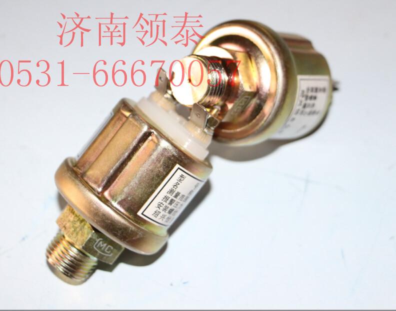 vg1500090051机油压力传感器