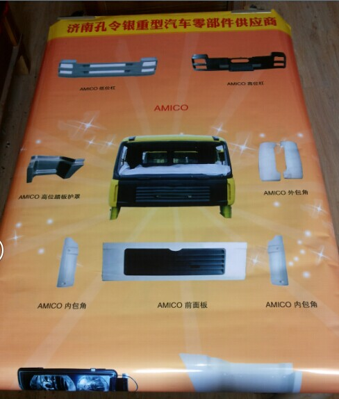 伊朗KAMICO汽车配件 上车踏板护罩高位/KAMICO0007