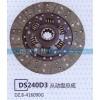 DZ.8-416090G DS240D3从动盘总成