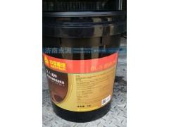 齿轮油 GL-5 85W/90