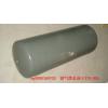 WG9000360703儲氣筒(40升)72CM中國重汽豪沃