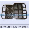 HOWO 金王子 STRW油滤芯