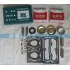 空压机修理包双缸VG1560130080A