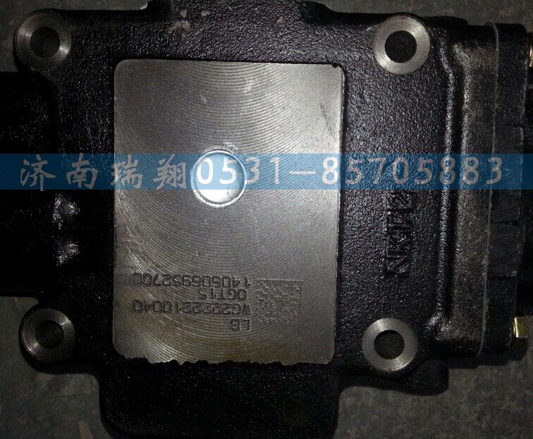 重汽HOWO小盖总成(双杆)AZ2203210201/AZ2203210201