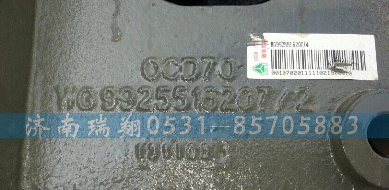 重汽T7前悬左组合铸件WG9925516207/WG9925516207