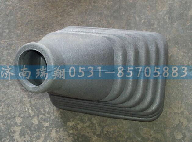 换挡杆防尘套AZ9700240077/AZ9700240077