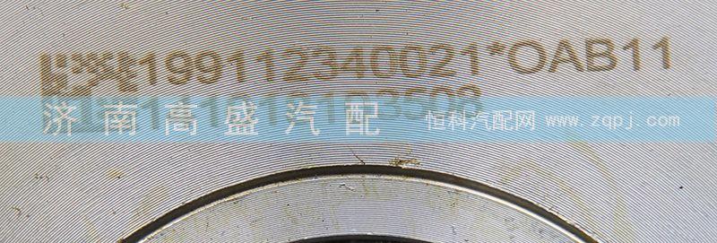 199112340021齿圈支架总成【199112340021】