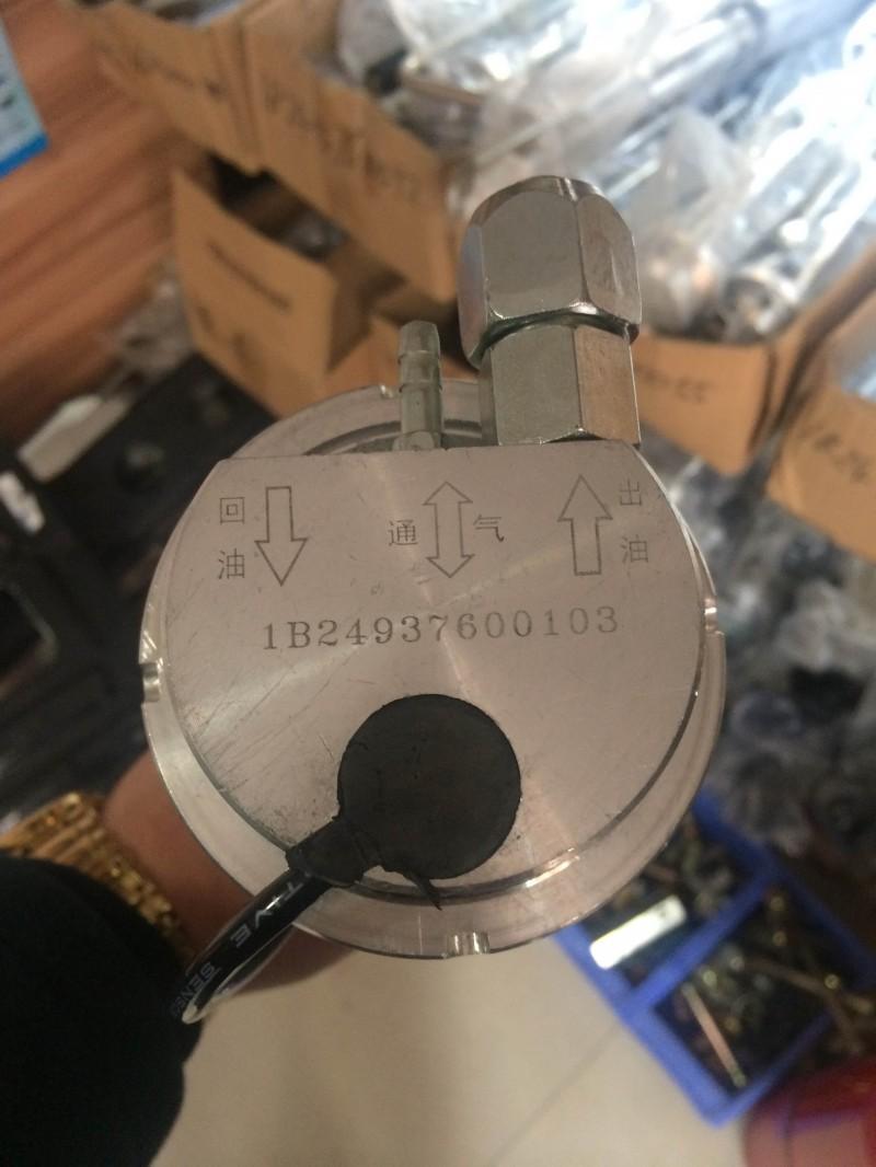 欧曼油位传感器/1B24937600103