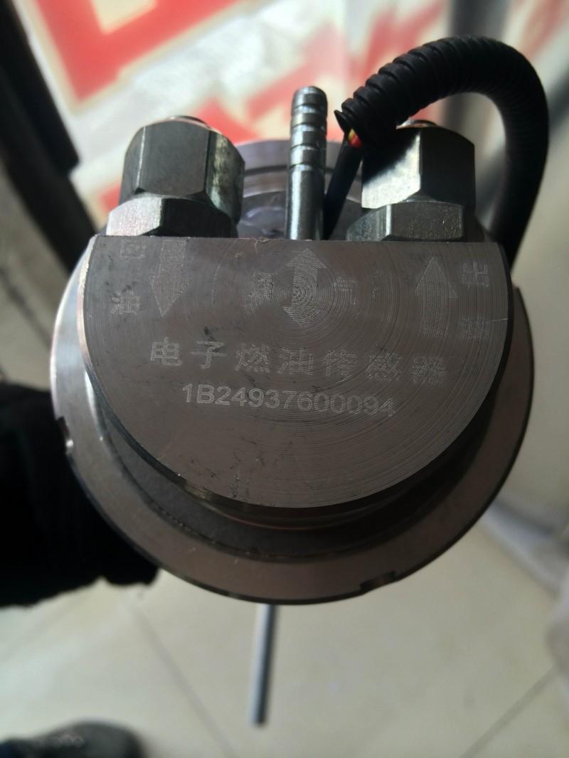欧曼油位传感器/1B24937600094