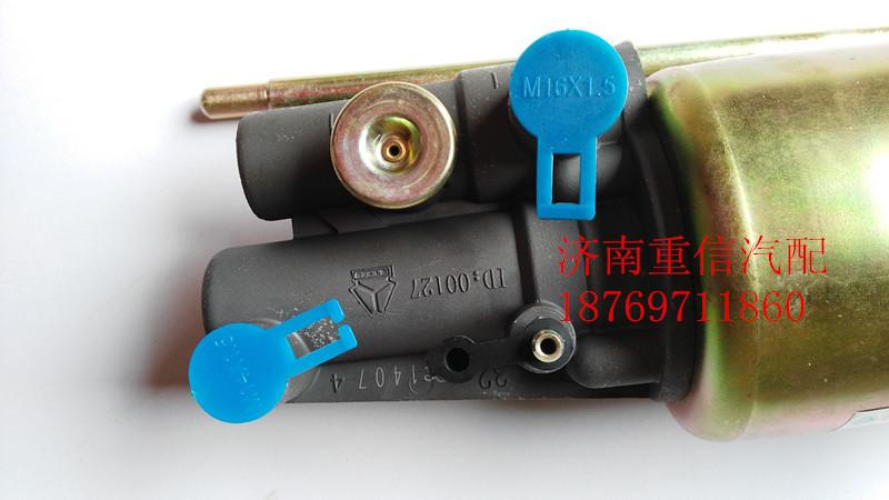 离合器助力缸 WG9725230033/WG9725230033