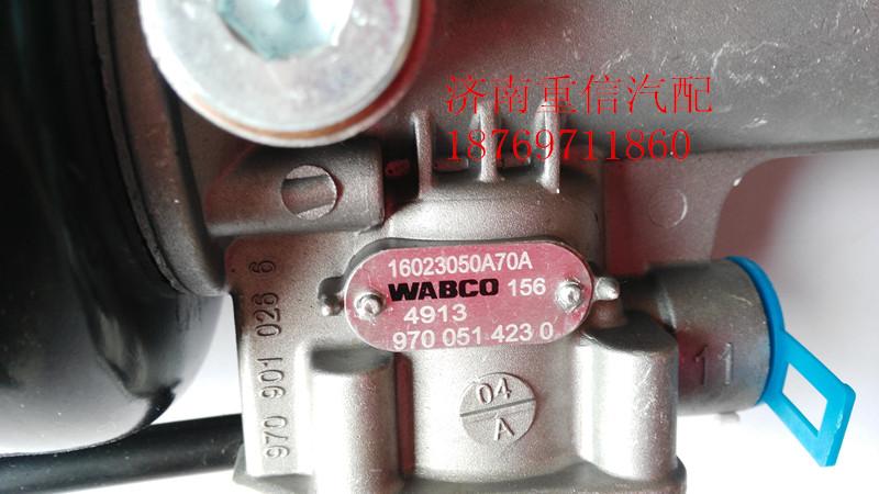 离合器助力缸16023050A70A/16023050A70A