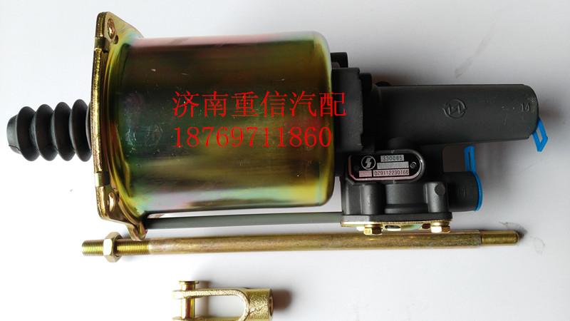 离合器助力缸DZ9112230166【离合器分泵】/DZ9112230166
