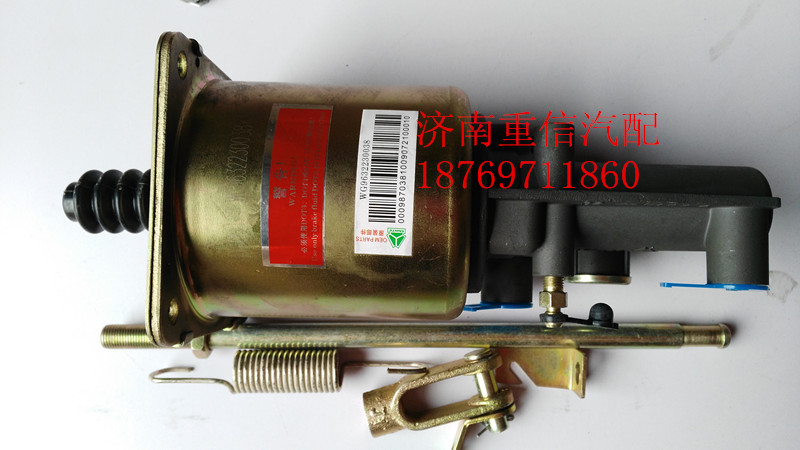 离合器助力缸WG9632230038【离合器助力缸大全】/WG9632230038