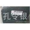 中国重汽豪瀚汽车配件前悬支架AZ1671430015