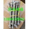 空压机不锈钢软管08款WG99118360183