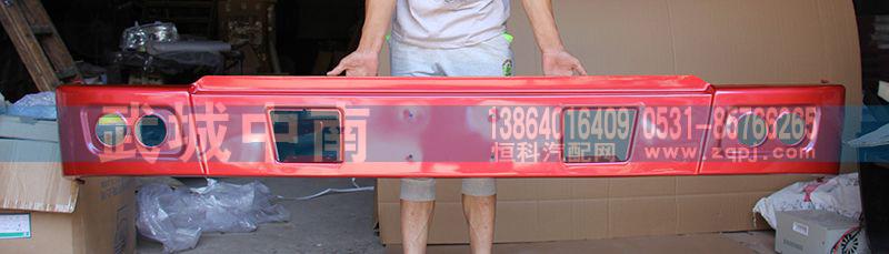 10款铁保险杠WG1641241003/WG1641241003