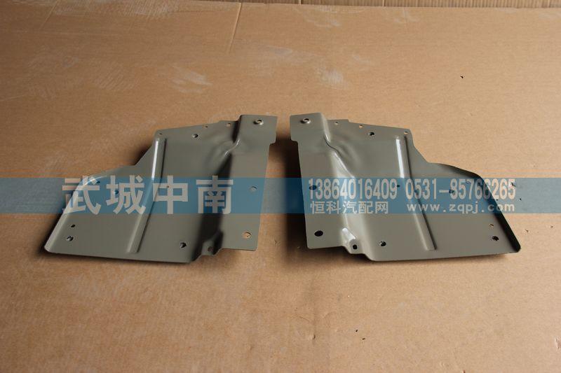 TGLJB铁杠连接板(左右)A7/