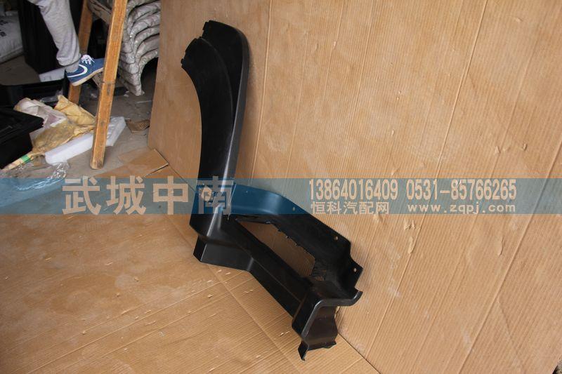 AZ1642230106右叶子板前段(皮纹)13款/AZ1642230106