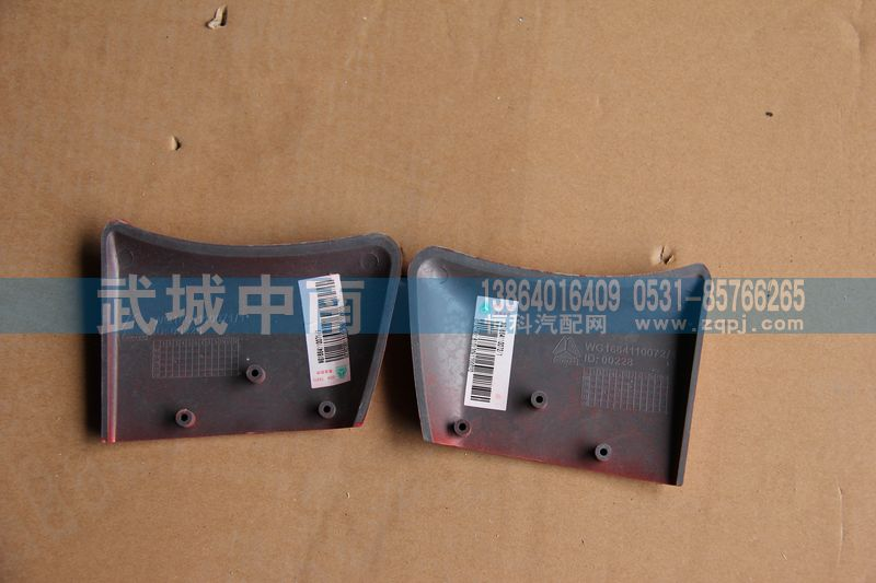 WG1664110071/72车门铰链装饰板(左右)A7/WG1664110071/72