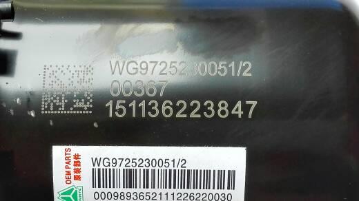离合器助力缸 WG9725230051/WG9725230051