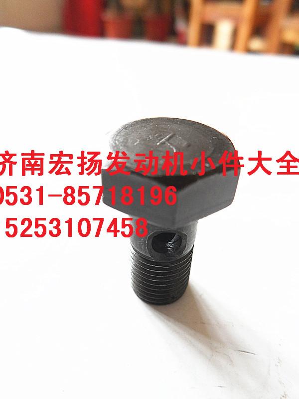 M10后取力空心螺栓  615Q0170024/615Q0170024