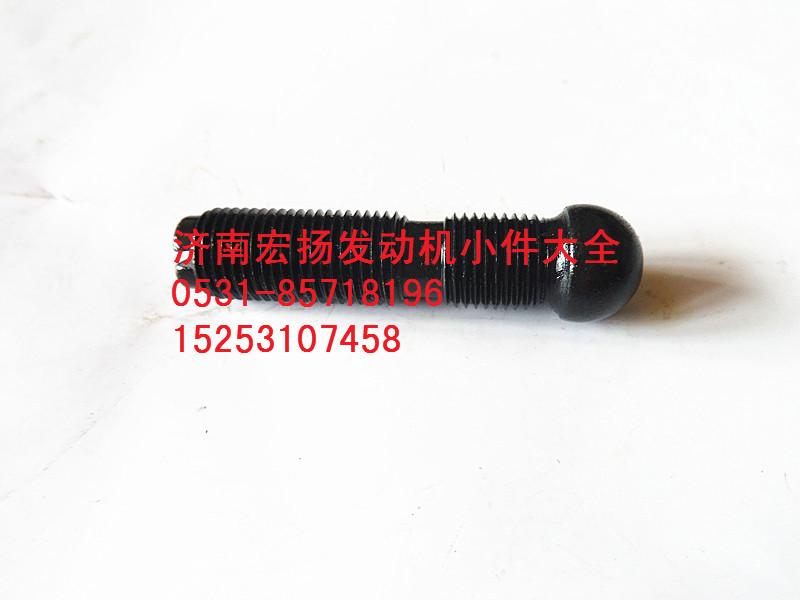 加长气门调整螺栓  VG1500050017/VG1500050017