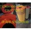 752W08400-6002/1曼T5G空气滤芯