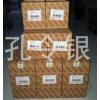 上海日野发动机配件 P11C发动机配件四配套