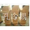 上海日野发动机配件 P11C曲轴  上海日野动力配件