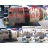 WG9925550110燃油粗滤器 油水分离器 (T5T7)