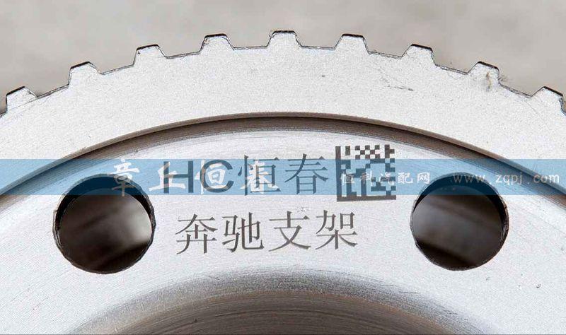 HC恒春 奔驰轮边内齿圈支架/