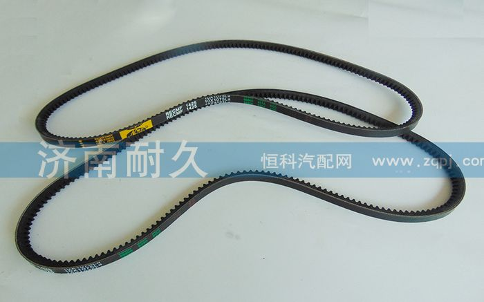AV13*1125耐久品牌