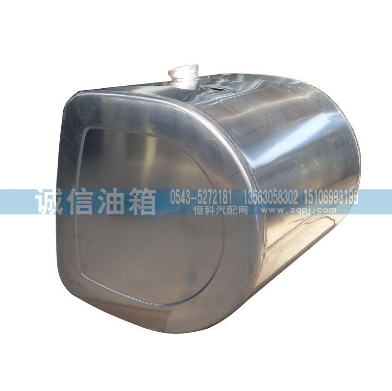 200LD型铝合金油箱700×700×620/