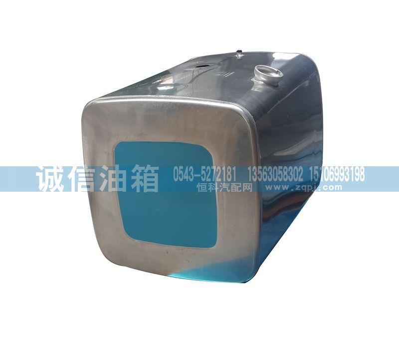 200L方形铝合金油箱700×700×640/