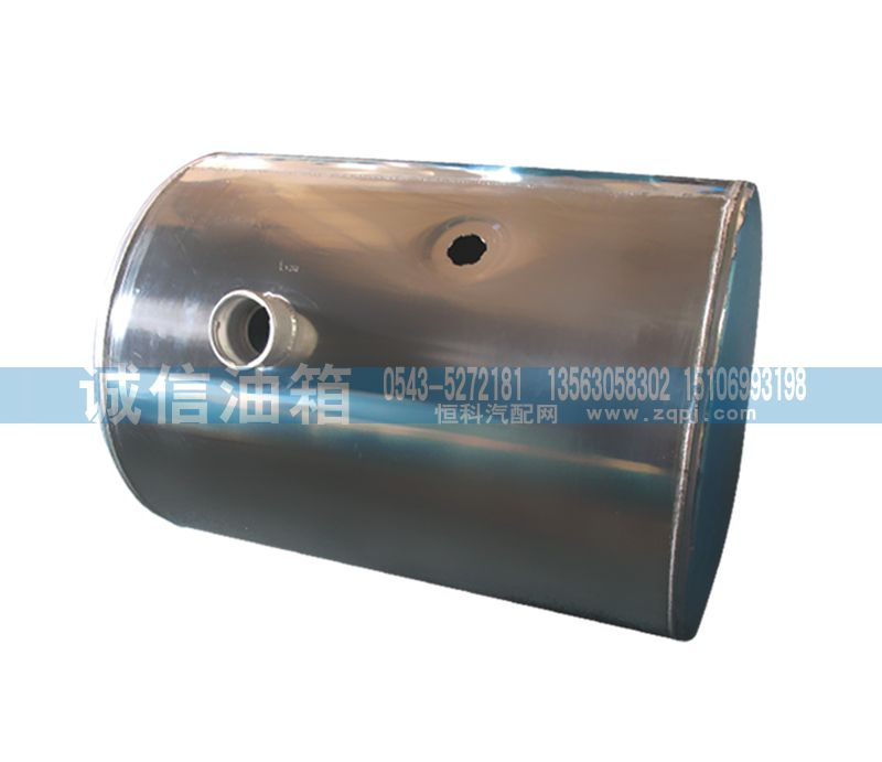 300L圆铝合金油箱700×700×810/