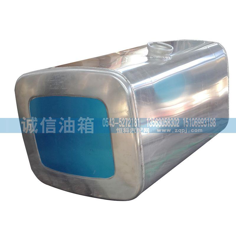 350L方形铝合金油箱650×680×850/
