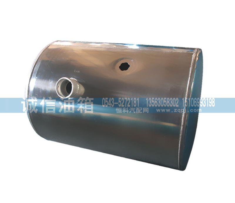 350L圆铝合金油箱700×700×930/