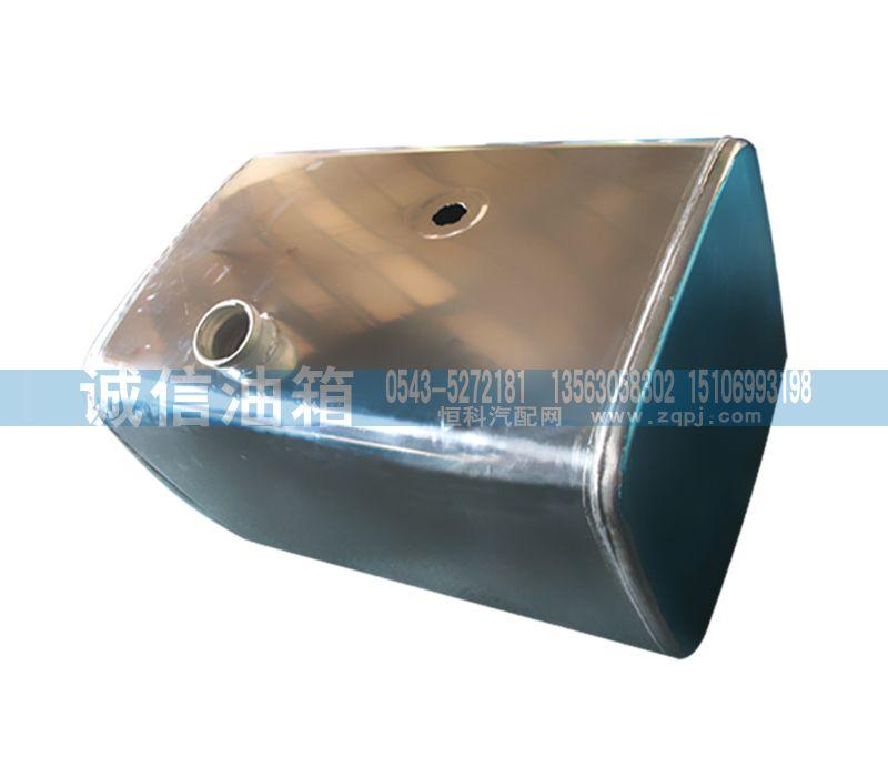 400L方铝合金油箱550×620×1200/