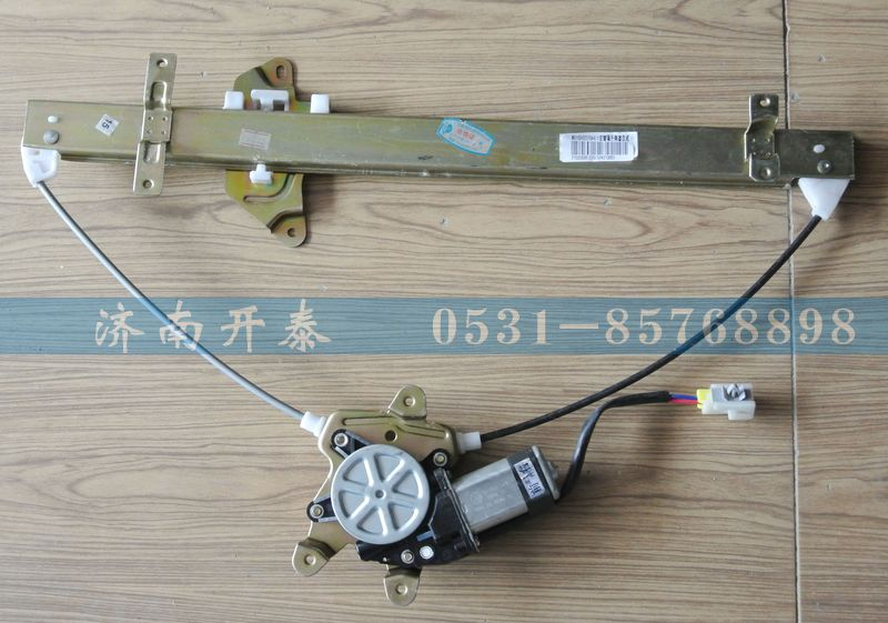 WG1684337044右玻璃升降器/WG1684337044