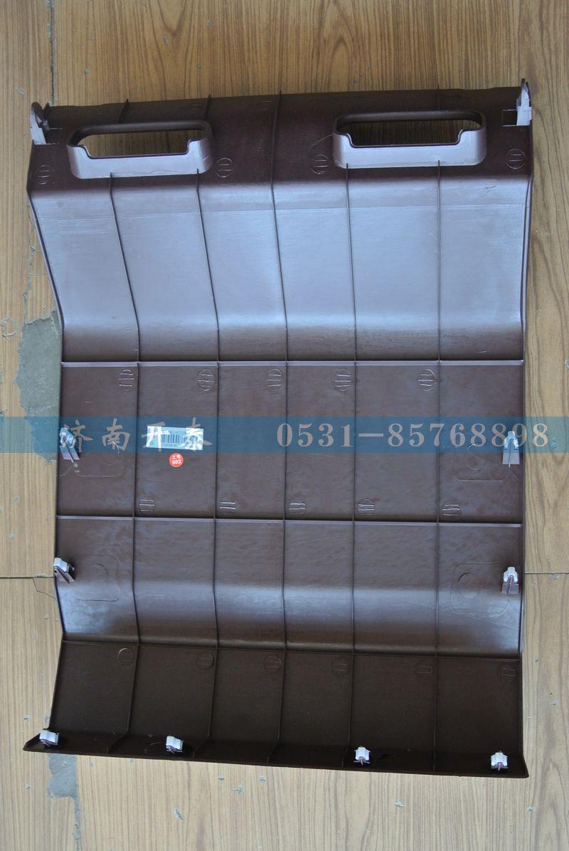 WG1982167028右下护板组件/WG1982167028