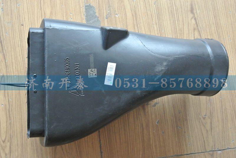 新斯太尔 新豪卡 D7B WG9326190065连接盆/WG9326190065