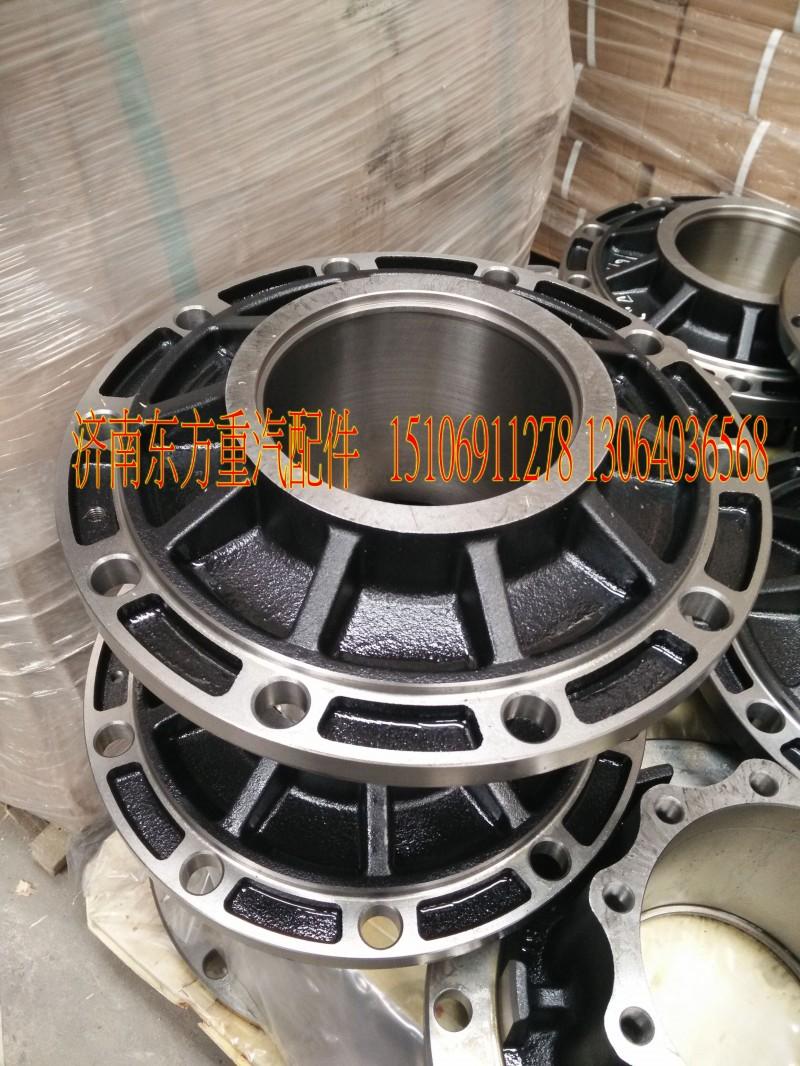 后轮毂(鼓式)812W35701-0156/812W35701-0156