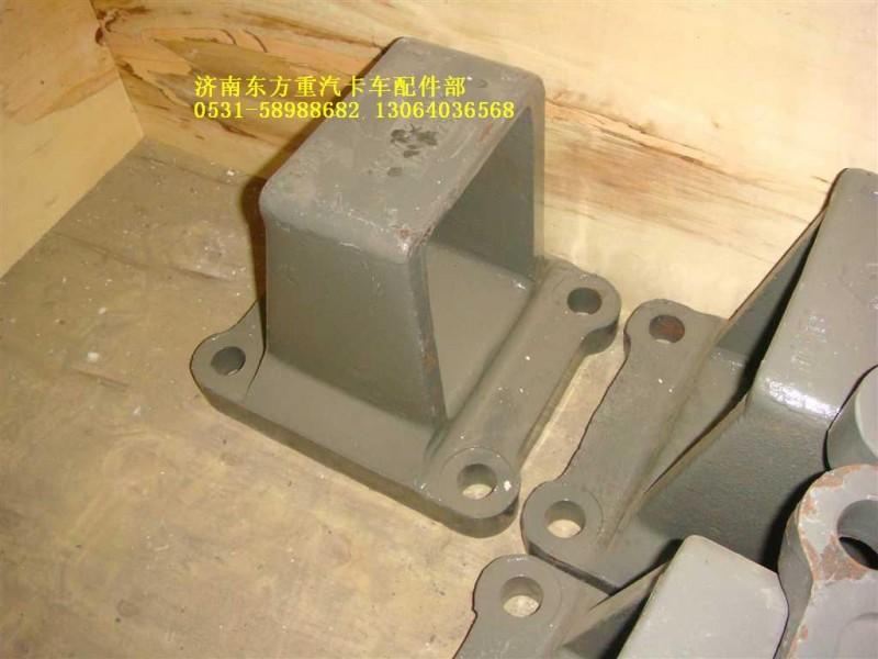 WG9770521003钢板弹簧座(后)/WG9770521003