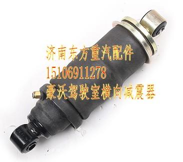 AZ1642440085驾驶室减震气囊(HW)/AZ1642440085