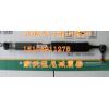 AZ9114470106转向阻尼减震器(8*4)/AZ9114470106