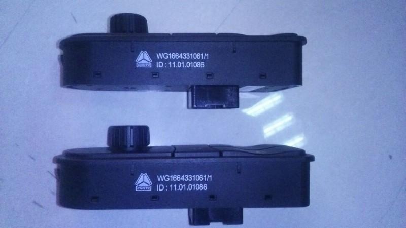 WG1664331061重汽系列